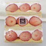 苺のフルーツサンド (640x631)